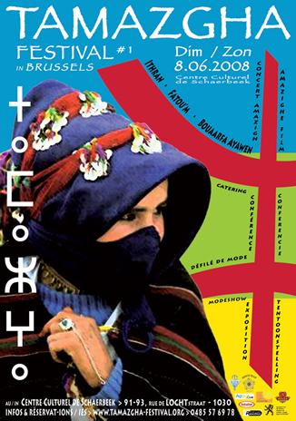 affiche-tamazgha2.jpg